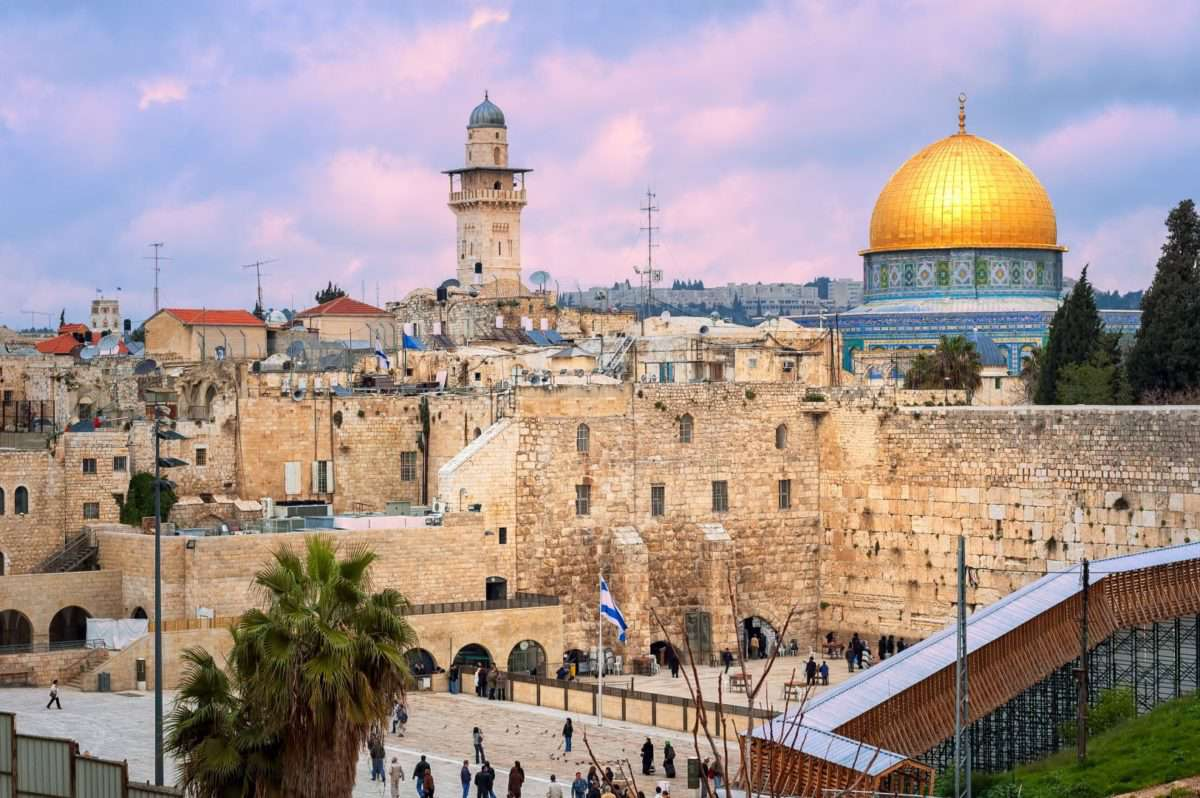 Mi Izrael fővárosa?
