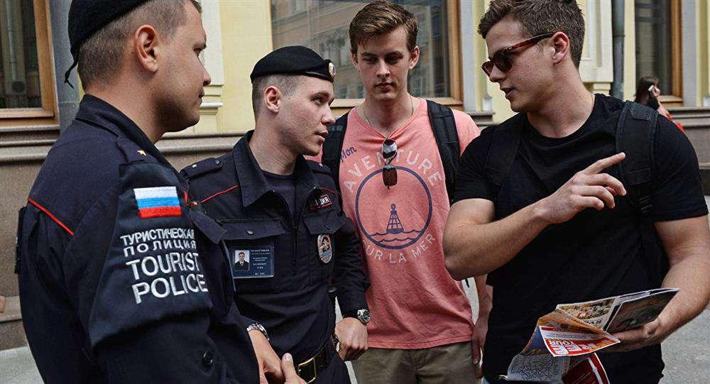 turisztikai rendőrség