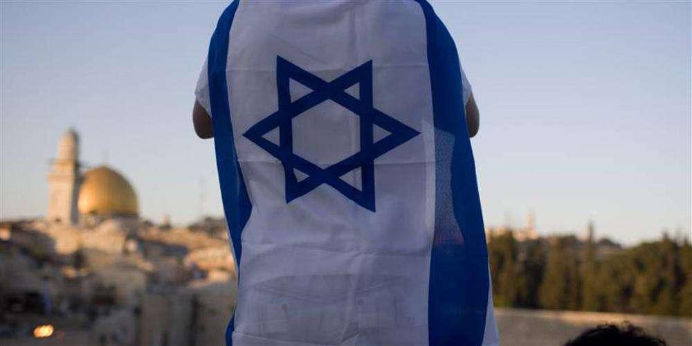 diaszpóra, izraeli zászló