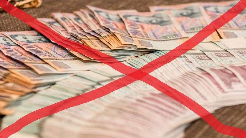 támogatási alap - pénzcsap elzárva
