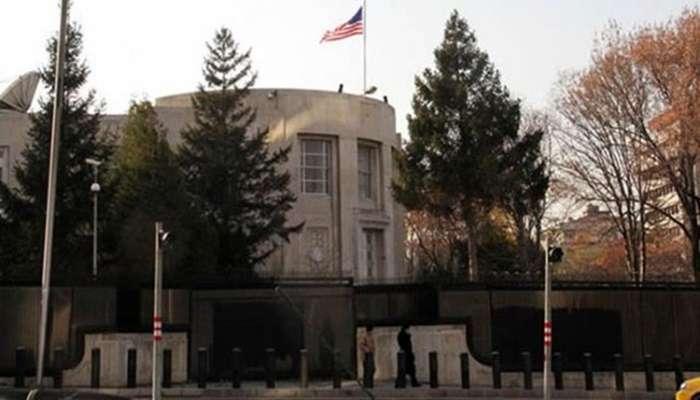 amerikai nagykövetség - Ankara