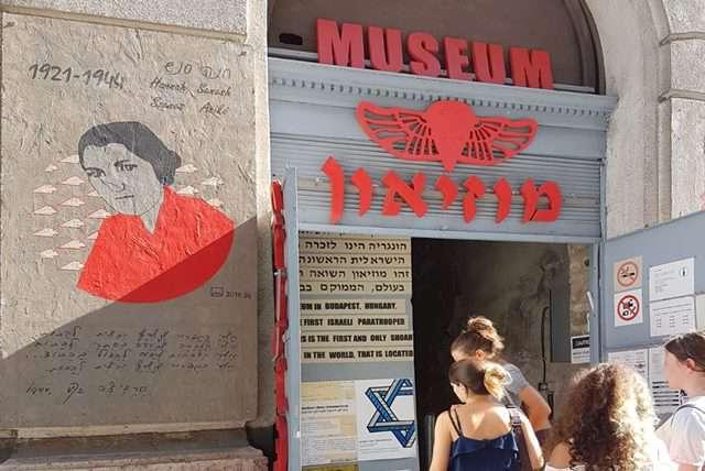 holokauszt_almuzeum_budapesten-crop
