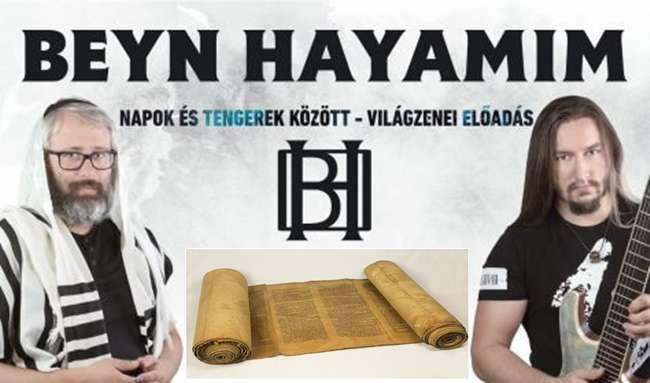 beyn-hayamim