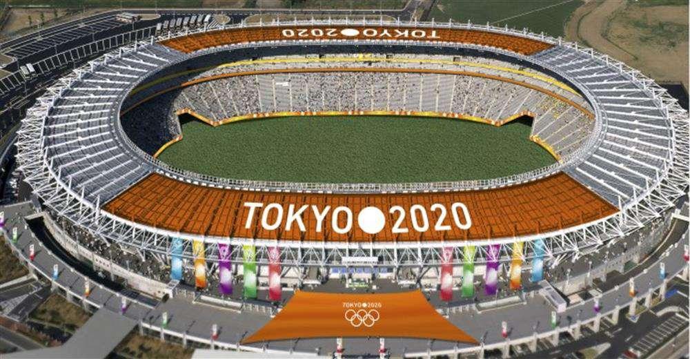 Tokió, olimpia