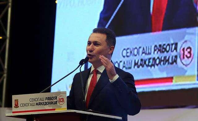 macedon