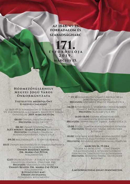 meghivo-marcius-15-plakat54