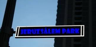 jeru-park