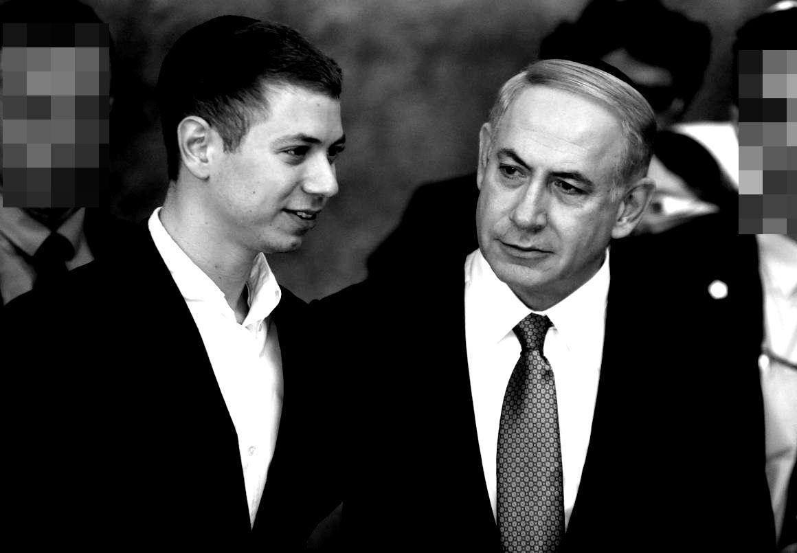 Jair Netanjahu