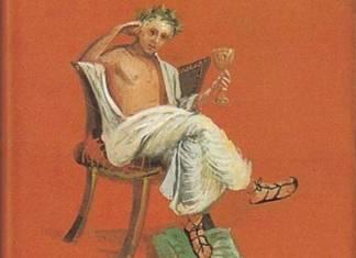 hotacius