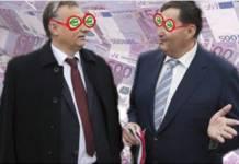 orban-meszaros