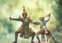 harci-tanc-ellenzek