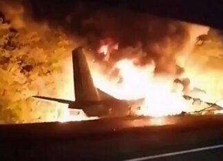 légi katasztrófa